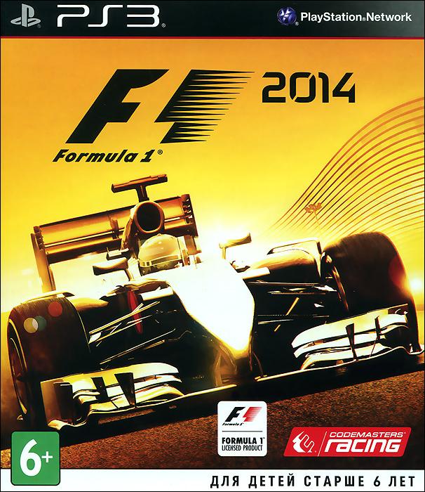 Zakazat.ru Formula 1 2014