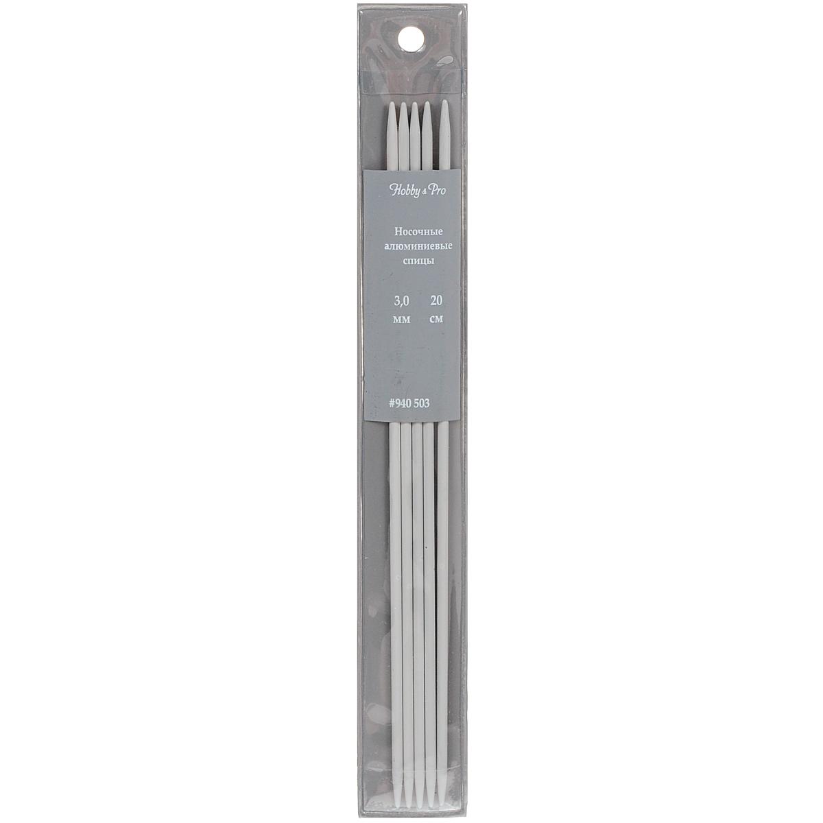 Спицы носочные Hobby & Pro, алюминиевые, прямые, диаметр 3 мм, длина 20 см, 5 шт7700049Спицы для вязания Hobby & Pro изготовлены из высококачественного алюминия с тефлоновым покрытием. Спицы прочные, легкие, гладкие, удобные в использовании. Кончики спиц закругленные. Спицы без ограничителей предназначены для вязания шапочек, варежек и носков. Вы сможете вязать для себя и делать подарки друзьям. Рукоделие всегда считалось изысканным, благородным делом. Работа, сделанная своими руками, долго будет радовать вас и ваших близких.