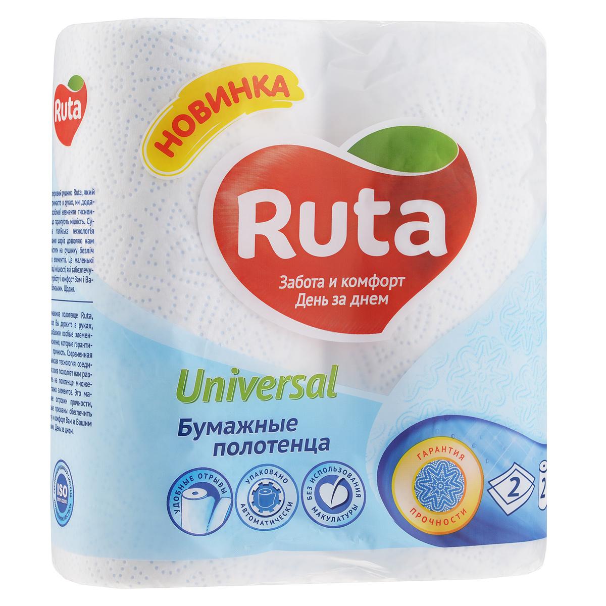 Полотенца кухонные бумажные Ruta Universal, двухслойные, цвет: белый, голубой, 2 рулона14029Кухонные бумажные полотенца Ruta Universal прекрасно подойдут для использования на кухне. В комплекте - 2 рулона двухслойных полотенец с тиснением. Полотенца мягкие, но в тоже время прочные, с отрывом по линии перфорации. Особенности полотенец: - не оставляют разводов на гладких и стеклянных поверхностях, - идеально впитывают влагу, - отлично впитывают жир, - подходят для ухода за домашними животными, бытовой техникой, автомобилем. Товар сертифицирован.