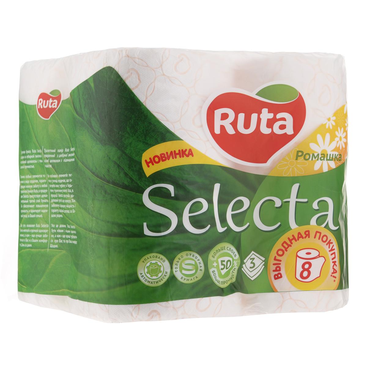Туалетная бумага Ruta Ромашка, трехслойная, цвет: оранжевый, 8 рулонов14025Трехслойная туалетная бумага Ruta Ромашка имеет рисунок с тиснением и обладает приятным ароматом цветков ромашки. Необыкновенно мягкая и шелковистая бумага изготовлена из экологически чистого, высококачественного сырья - 100% целлюлозы. Мягкая, нежная, но в тоже время прочная, бумага не расслаивается и отрывается строго по линии перфорации. Товар сертифицирован.