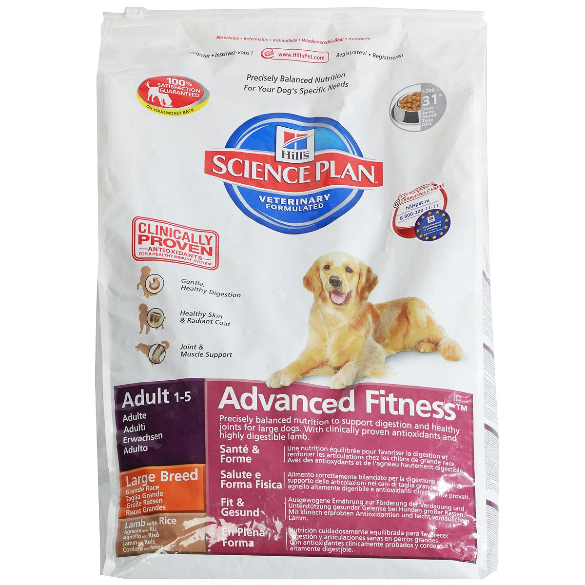 Корм сухой Hills Advanced Fitness для взрослых собак крупных пород, с ягненком и рисом, 12 кг9271Корм сухой Hills Advanced Fitness предназначен для взрослых собак крупных пород в возрасте от 1 года до 5 лет. Высокое содержание незаменимых жирных кислот способствует поддержанию здоровья нервной и иммунной систем, а также улучшает состояние кожи и шерсти. Глюкозамин и хондроитин из натуральных источников поддерживает гибкость и здоровье связок и суставов. Высококачественные протеины поддерживают сухую мышечную массу. Изготовлен из высококачественного мяса ягненка и содержит исключительно натуральные компоненты. Состав: мясо ягненка (минимум 26%), молотый рис (минимум 4%), цельнозерновая пшеница, сорго, молотый ячмень, мука из кукурузного глютена, коричневый рис, животный жир, мука из куриной печени, соевое масло, сушеная свекольная мякоть, молочная кислота, хлористый калий, льняное семя, L-лизин, йодированная соль, холина хлорид, витамины (витамин E, L-аскорбил-2-полифосфат (источник витамина C), ниацин (витамин PP), мононитрат тиамина (витамин B1), витамин A,...