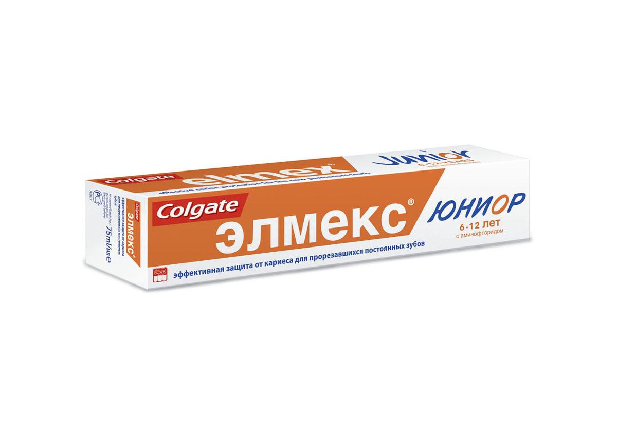 Colgate Детская зубная паста Элмекс Юниор, для детей 6-12 лет, 75 мл