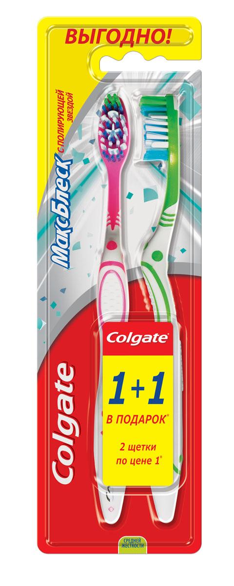 Colgate Зубная щетка Макс Блеск, средняя жесткость, 1+1бесплатноFCN21207Зубная щетка Colgate Макс Блеск снабжена уникальной полирующей звездой и специально разработанными щетинками, которые помогают мягко удалять потемнения на эмали, возвращая вашим зубам естественную белизну.