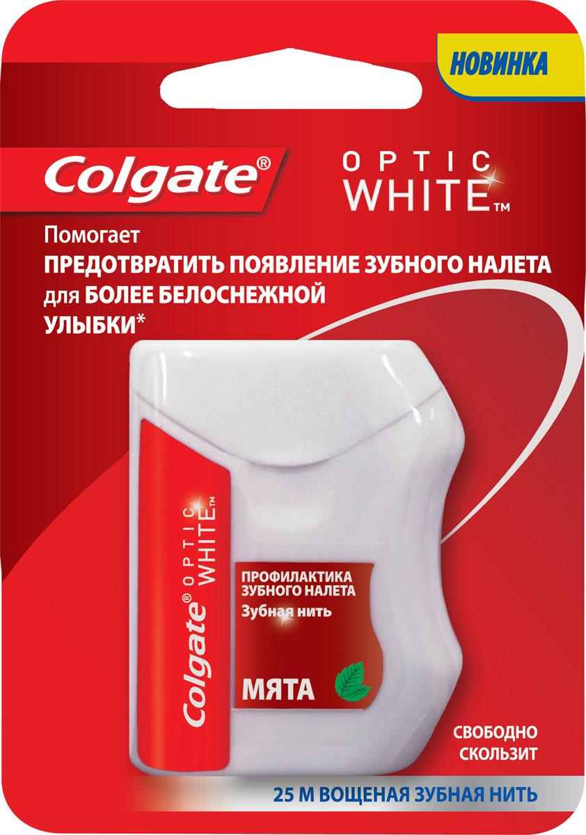 Colgate Зубная нить Optic White, отбеливающая, длина 25 мFMY13425Зубная нить Colgate Optic White с мятным вкусом создана для профилактики зубного камня. Нить покрыта компонентами, доказавшими свою эффективность в противодействии его появлению. Зубная нить Colgate Optic White с пирофосфатом натрия и мятным вкусом эффективно удаляет зубной налет и остатки пищи из межзубных промежутков и вдоль линии десен. Свободно скользит между зубами. Длина нити: 25 м. Товар сертифицирован.