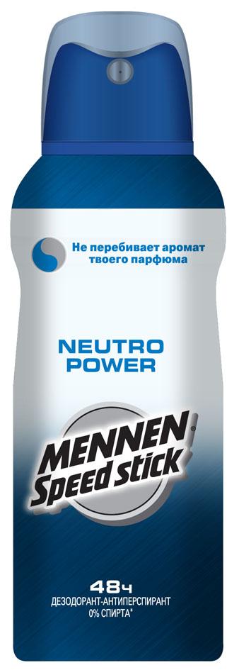 Mennen Speed Stick Дезодорант-антиперспирант Neutro Power, мужской, 150 мл41025893Уникальная формула не перебивает аромат твоего парфюма и обеспечивает максимальную защиту все 48 часов. Дерзай! Товар сертифицирован.