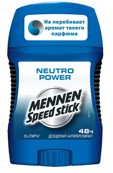 "Mennen Speed Stick Дезодорант-стик ""Neutro Power"", мужской, 50 г"