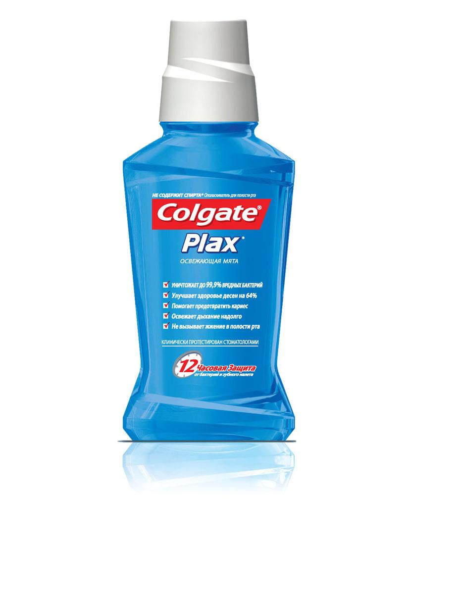 Ополаскиватель для полости рта Colgate Plax, освежающая мята, 250 мл267664Ополаскиватель Colgate Plax - важный элемент полноценного ухода за полостью рта. Используйте два раза в день после чистки зубов, чтобы очистить труднодоступные участки полости рта. Подарите себе здоровье, которое вы заслуживаете. Значительно уменьшает зубной налет. Защищает от проблем десен. Содержит фтор для борьбы с кариесом. Освежает дыхание надолго.