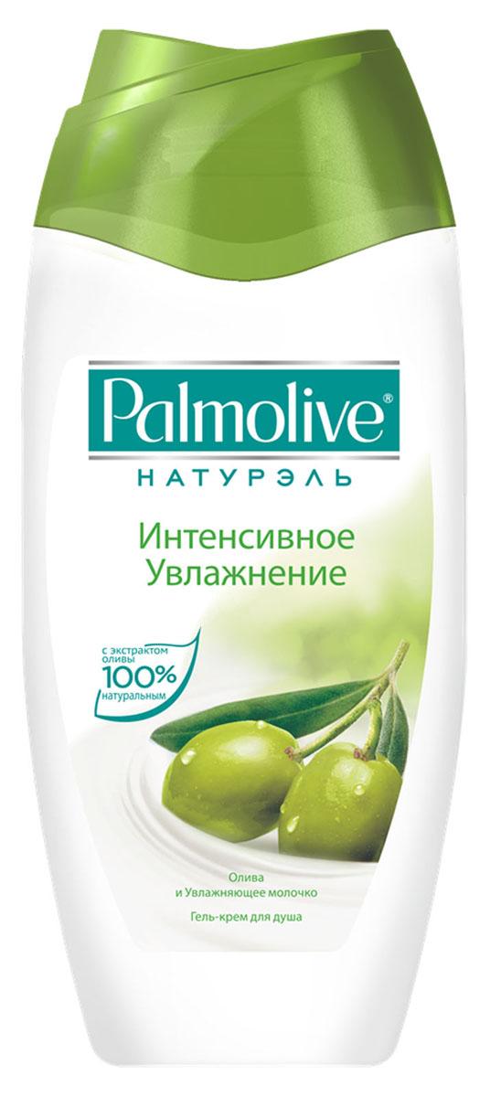 Palmolive Гель-крем для душа Натурэль Интенсивное увлажнение, олива и увлажняющее молочко, 250 мл