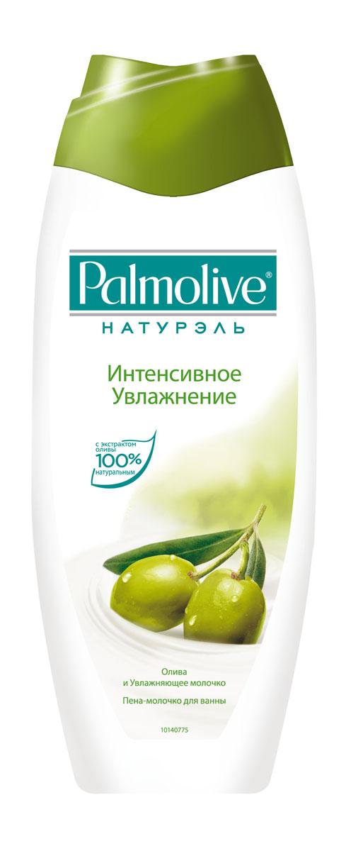 Пена-молочко для ванны Palmolive Интенсивное увлажнение, 500 млFIT241438Пена-молочко для ванны Palmolive Интенсивное увлажнение с экстрактом оливы и увлажняющим молочком способствует увлажнению кожи и дарит ей ощущение необыкновенной мягкости и шелковистости. Характеристики: Объем: 500 мл. Производитель: Италия. Товар сертифицирован.
