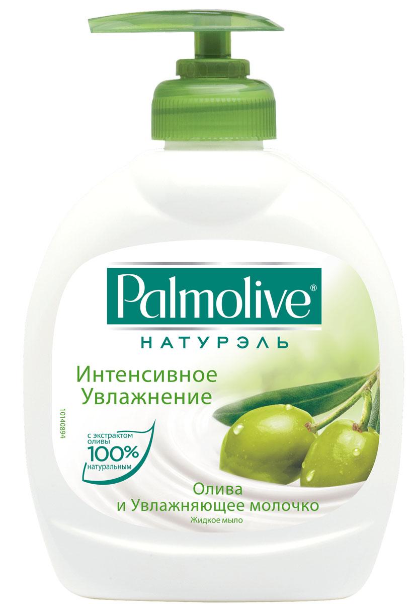 Palmolive Жидкое мыло для рук Натурэль Интенсивное Увлажнение, олива и увлажняющее молочко, 300 мл