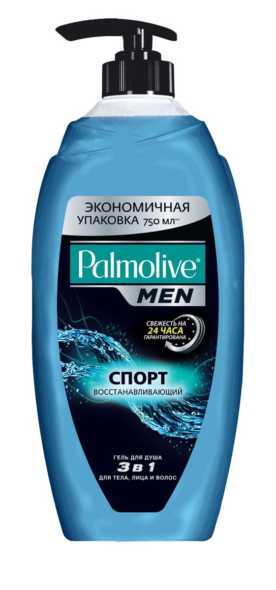 Palmolive Men Гель для душа и шампунь 3 в 1 Спорт, восстанавливающий, мужской, 750 млFTR22745Palmolive Гель для душа и шампунь 2 в 1 Спорт – яркая свежесть и восстановление сил! Обогащен эфирными маслами гваякового дерева, известного своими расслабляющими свойствами и тонизирующим экстрактом грейпфрута. PH 5.2 – нейтральная формула, не сушит кожу. Прошел дерматологическое тестирование. Товар сертифицирован.