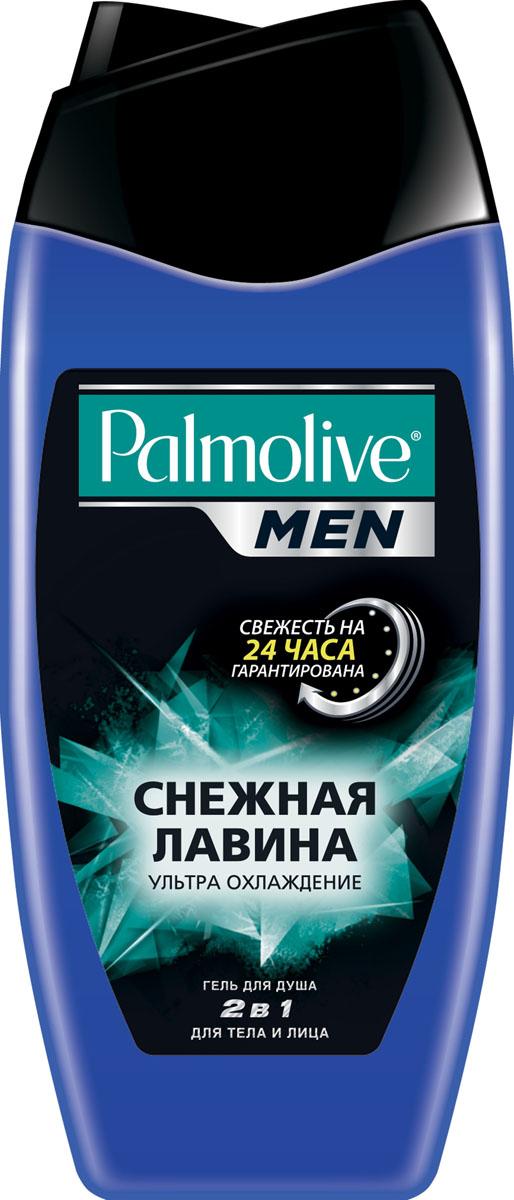 Palmolive Men Гель для душа 2 в 1 Снежная Лавина, ультра охлаждение, мужской, 250 млRU00177A/FTR22751Попробуйте Palmolive Men Снежная Лавина! Специально разработанный для мужчин! Освежающий мужской аромат. рН 5.2 нейтральная формула помогает поддерживать естественный рН-баланс вашей кожи, питая и увлажняя ее. Формула, обогащенная ментолом, подарит Вам невероятное ощущение прохлады и эффективно очистит Вашу кожу. Клинически протестировано дерматологами. Товар сертифицирован.