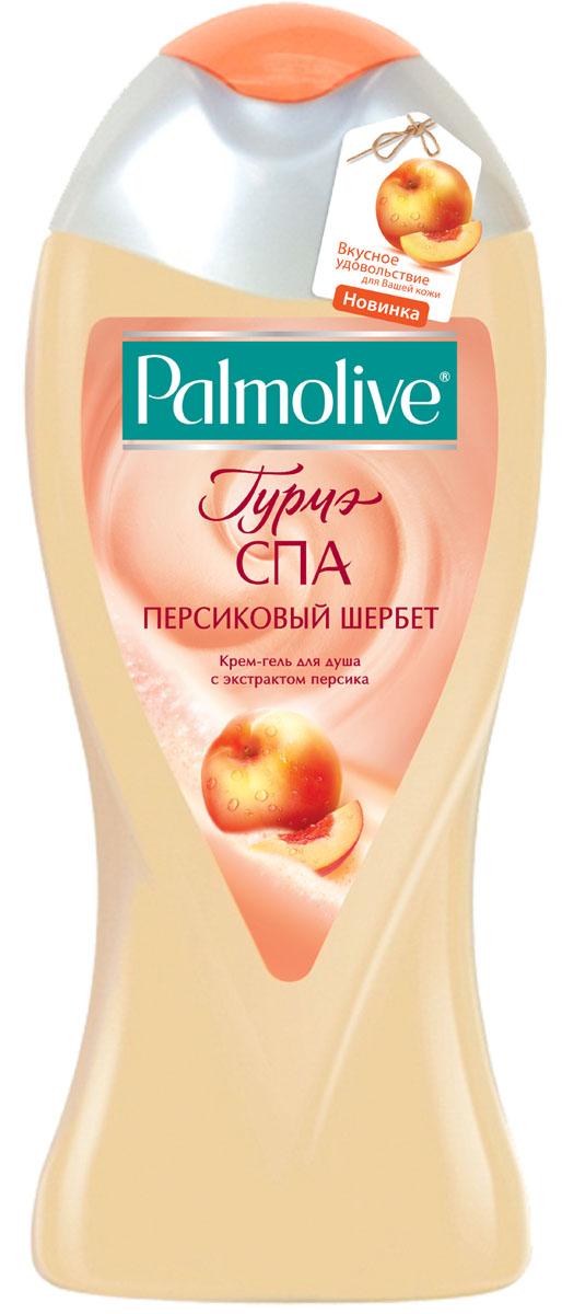 Palmolive Крем-гель для душа Гурмэ СПА Персиковый Шербет, с экстрактом персика, 250 мл