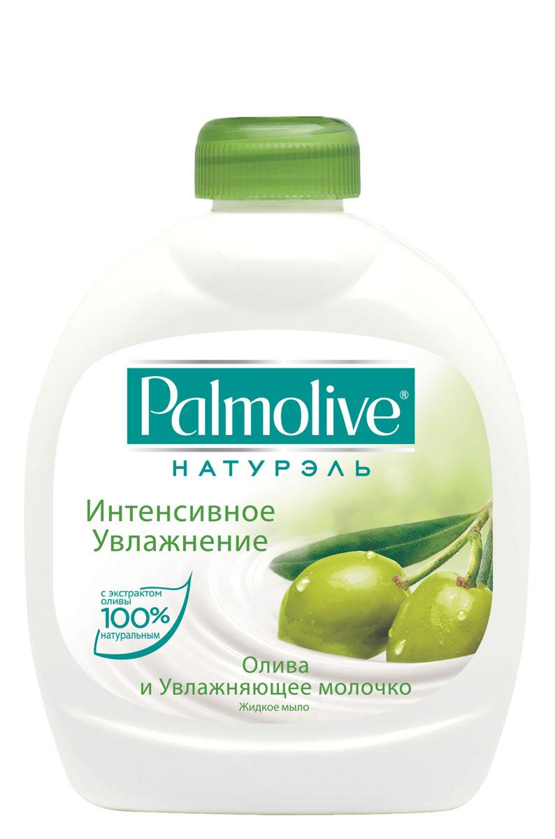 Palmolive Жидкое мыло для рук Натурэль Интенсивное Увлажнение, олива и увлажняющее молочко, сменный блок, 300 мл