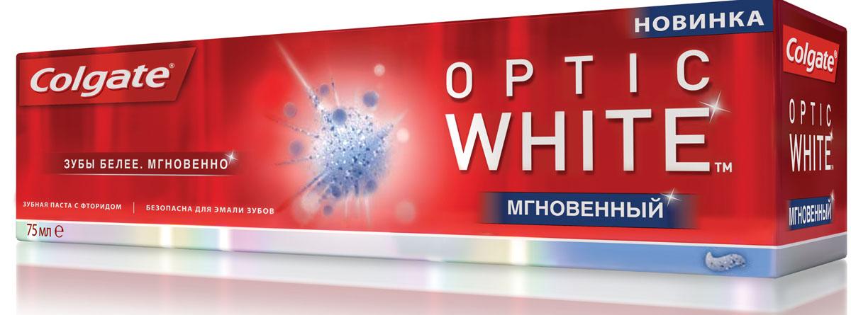 Colgate Зубная паста Optic White, мгновенный, 75 млPL03121AЗубная паста Colgate Optic White, мгновенный содержит высоко очищающую силику для удаления пятен с зубной эмали. Содержит голубой пигмент (оптические отбеливающие гранулы), проникающий в поверхностные неровности зуба, способствующий отражению голубой части спектра от эмали. Зубы выглядят белее уже после первого применения. Постоянное использование обеспечивает более интенсивный и длительный отбеливающий эффект. Безопасна для эмали зубов. Подходит для ежедневного применения. Товар сертифицирован.