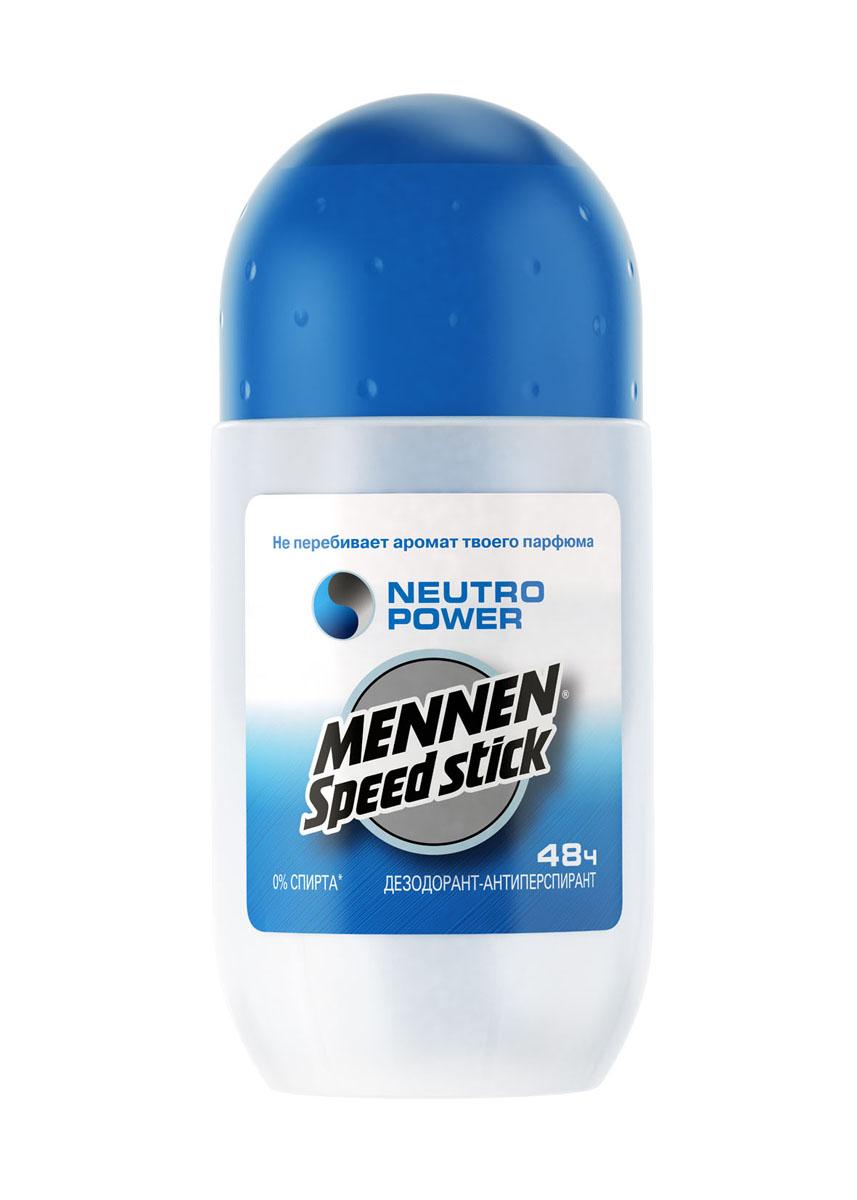 Mennen Speed Stick Дезодорант-антиперспирант роликовый Neutro Power, мужской, 50 мл