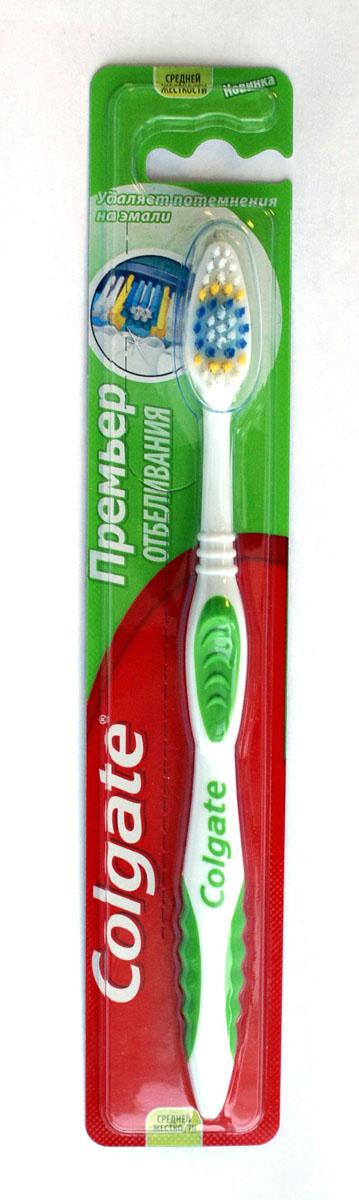 Colgate Зубная щетка Премьер Отбеливания, средней жесткостиFVN50422Зубная щетка Colgate Премьер Ультра оснащена подушечкой для чистки языка, которая удаляет бактерии, вызывающие неприятный запах изо рта. Эффективно чистящие кончики зубной щетки тщательно очищают задние коренные зубы.