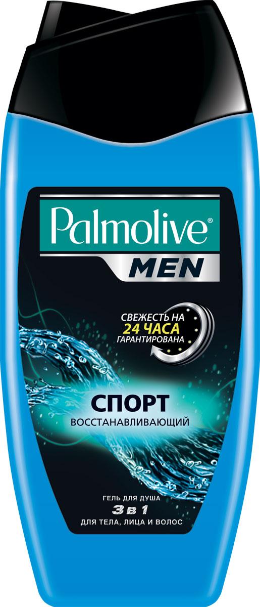 Palmolive Men Гель для душа и шампунь 3 в 1 Спорт, восстанавливающий, мужской, 250 мл04061192Palmolive Гель для душа и шампунь 3 в 1 Спорт - яркая свежесть и восстановление сил! Обогащен эфирными маслами гваякового дерева, известного своими расслабляющими свойствами и тонизирующим экстрактом грейпфрута. pH 5.2 – нейтральная формула, не сушит кожу. Прошел дерматологическое тестирование. Товар сертифицирован.