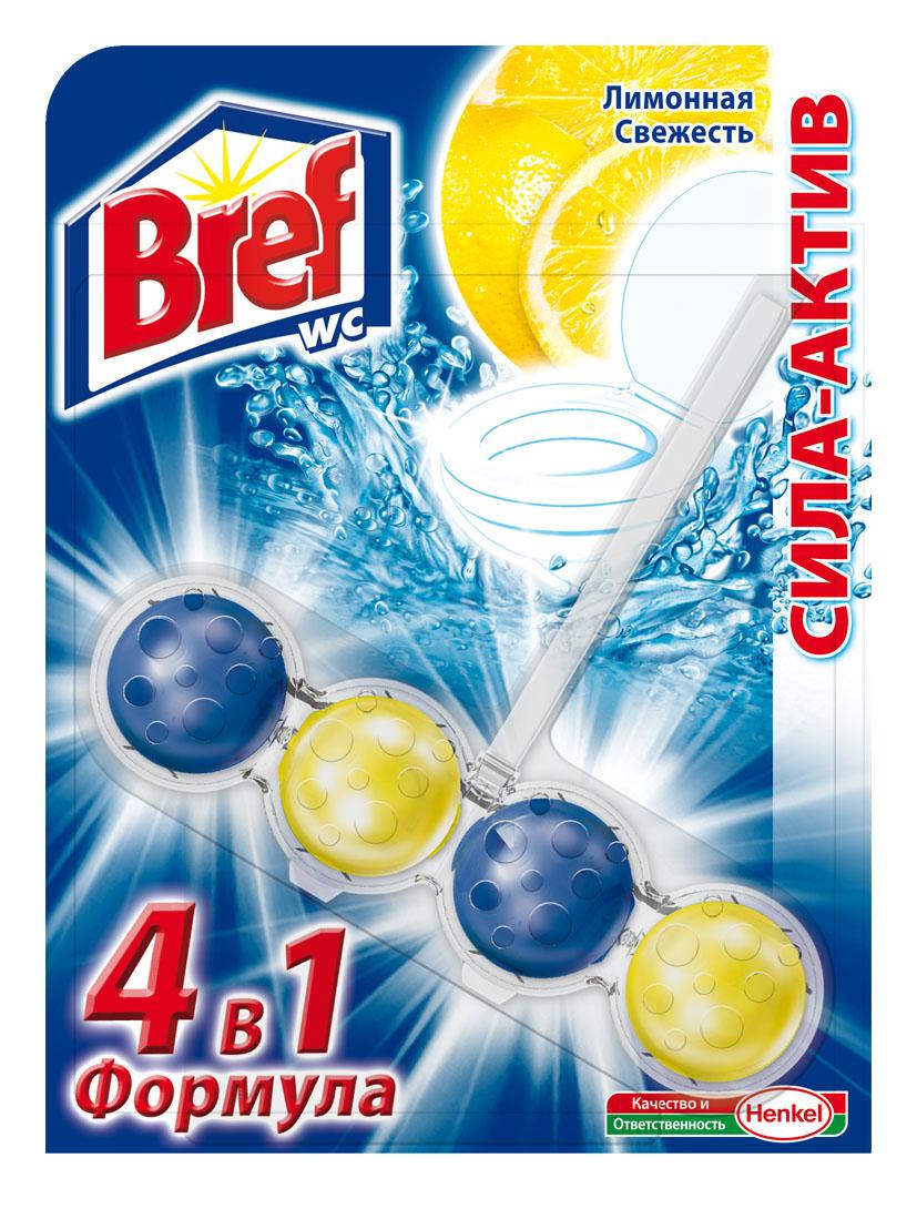 Чистящее средство для унитаза Bref Сила-Актив Лимонная свежесть, 50 г903296Чистящее средство для унитаза Bref Сила-Актив Лимонная свежесть - это подвесной блок, который имеет активную формулу 4 в 1: обеспечивает гигиену, защиту от известкового налета, свежесть и пену. Блок устанавливается под ободок унитаза. Состав: >30% анионные ПАВ; 5-15% неионогенные ПАВ; Вес: 50 г. Товар сертифицирован.