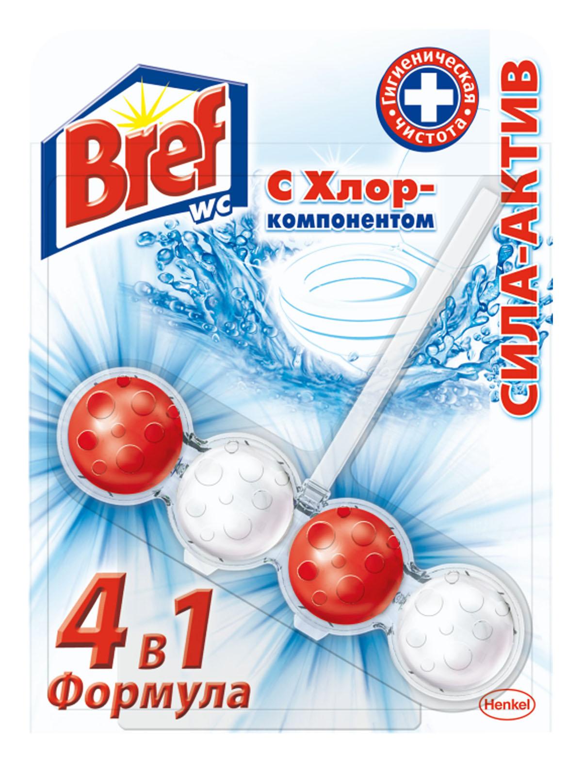 Чистящее средство для унитаза Bref Сила-Актив, 51 г910341Чистящее средство для унитаза Bref Сила-Актив имеет мощную формулу 4 в 1: - пена, - защита от известкового налета, - гигиена, - свежесть. Крепится под ободок унитаза. Обеспечивает свежесть и антибактериальную защиту благодаря хлор-компонентам после каждого смывания. Состав: >30% А-ПАВ, 5-15% Н-ПАВ, отдушка, линалоол, лимонен, цитрат натрия, сульфат натрия, краситель. Товар сертифицирован.