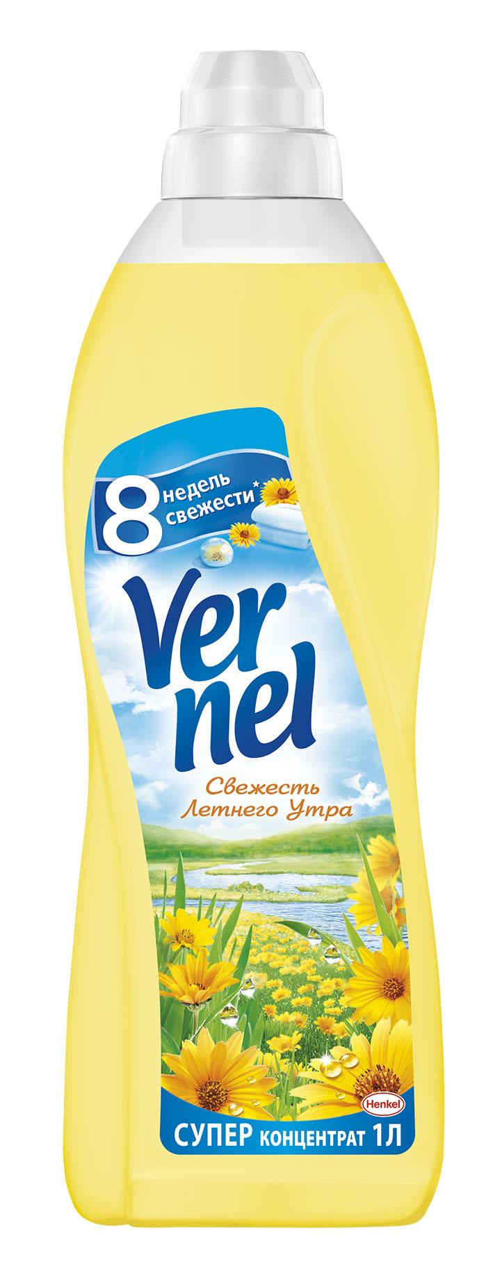 Кондиционер для белья Vernel Свежесть Летнего Утра 1л904663С новой Классической линейкой Vernel свежесть белья длится до 8 недель. Новая формула Vernel обогащена аромакапсулами, которые обеспечивают длительную свежесть. Более того, кондиционеры для белья Vernel придают белью невероятную мягкость, такую же приятную, как и ее запах. Свойства кондиционера для белья Vernel: 1. Придает мягкость 2. Придает приятный аромат 3. Обладает антистатическим эффектом 4. Облегчает глажение До 8 недель свежести при условии хранения белья без использования благодаря аромакапсулам Состав: Состав: 5-15% катионные ПАВ; Товар сертифицирован.