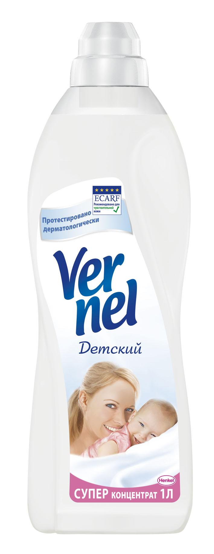 Кондиционер для белья Vernel Детский, концентрат, 1 л904670