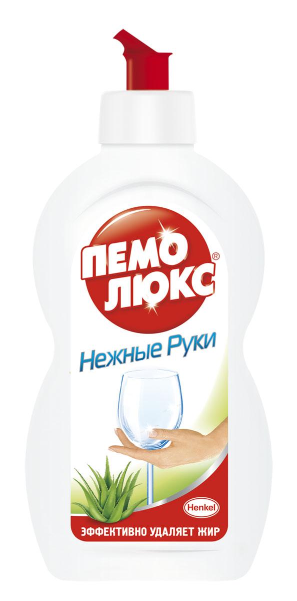 �������� ��� ����� ������ �������� ������ ���� ���� ����, 450 �� - Pemolux - Pemolux934984�������� ��� ����� ������ �������� ������ ���� ���� ����: - ������������� ������ ���� ���� � �������� ����, - ������������� ������������� ��� ���� ����� ������, - ������������� � �������������, - ���������� �������� - ��� ����������� ���������, - ������ �������� � �������. ������: 5-15% �������� ���, ����� ��������������.