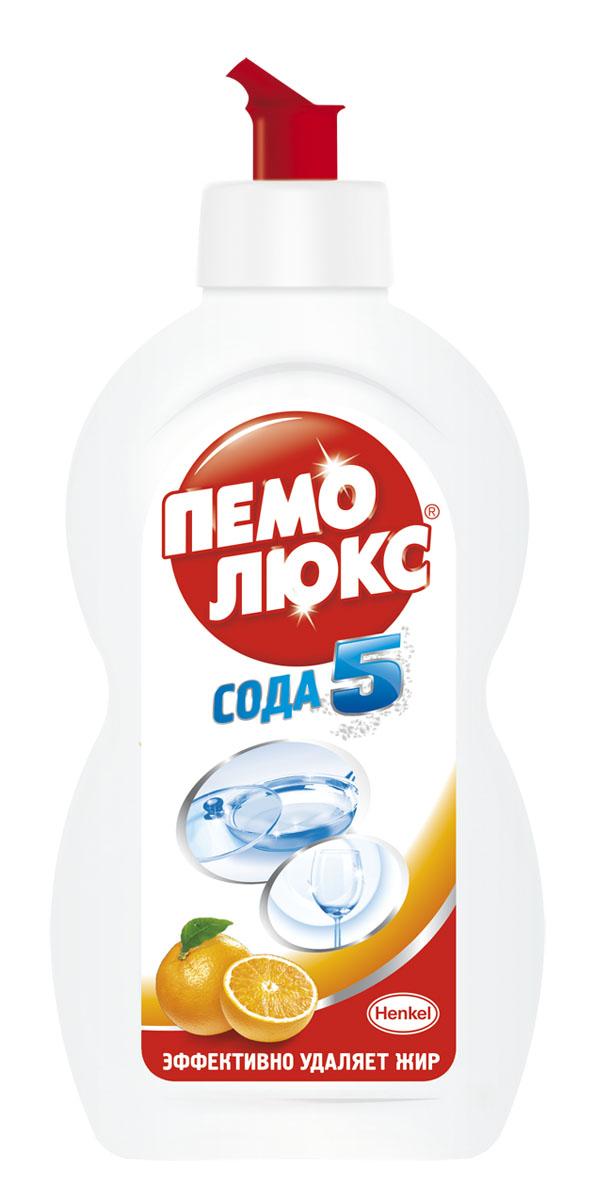 Средство для мытья посуды Пемолюкс Цитрусовая свежесть, 450 мл934983Средство для мытья посуды Пемолюкс Цитрусовая свежесть: - эффективность против жира даже в холодной воде, - универсальное использование для всех видов посуды, - экономичность в использовании, - безопасное средство - без агрессивных химикатов, - аромат свежести и чистоты. Состав: 5-15% анионные ПАВ, Товар сертифицирован.