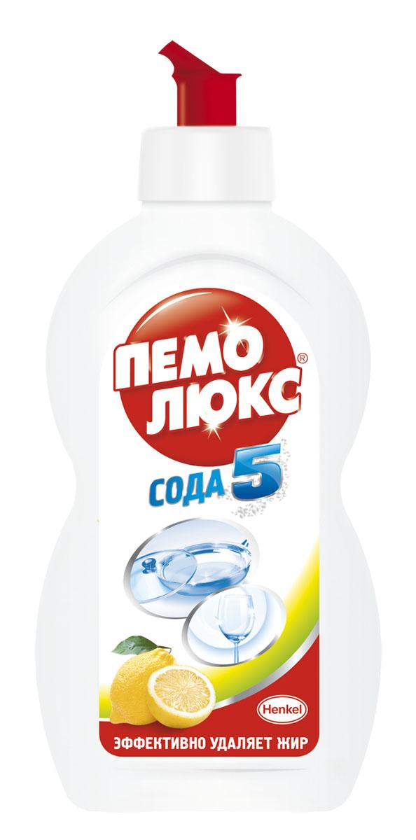 Средство для мытья посуды Пемолюкс Лимон, 450 мл934985Средство для мытья посуды Пемолюкс Лимон: - эффективность против жира даже в холодной воде, - универсальное использование для всех видов посуды, - экономичность в использовании, - безопасное средство - без агрессивных химикатов, - аромат свежести и чистоты. Состав: 5-15% анионные ПАВ, Товар сертифицирован.