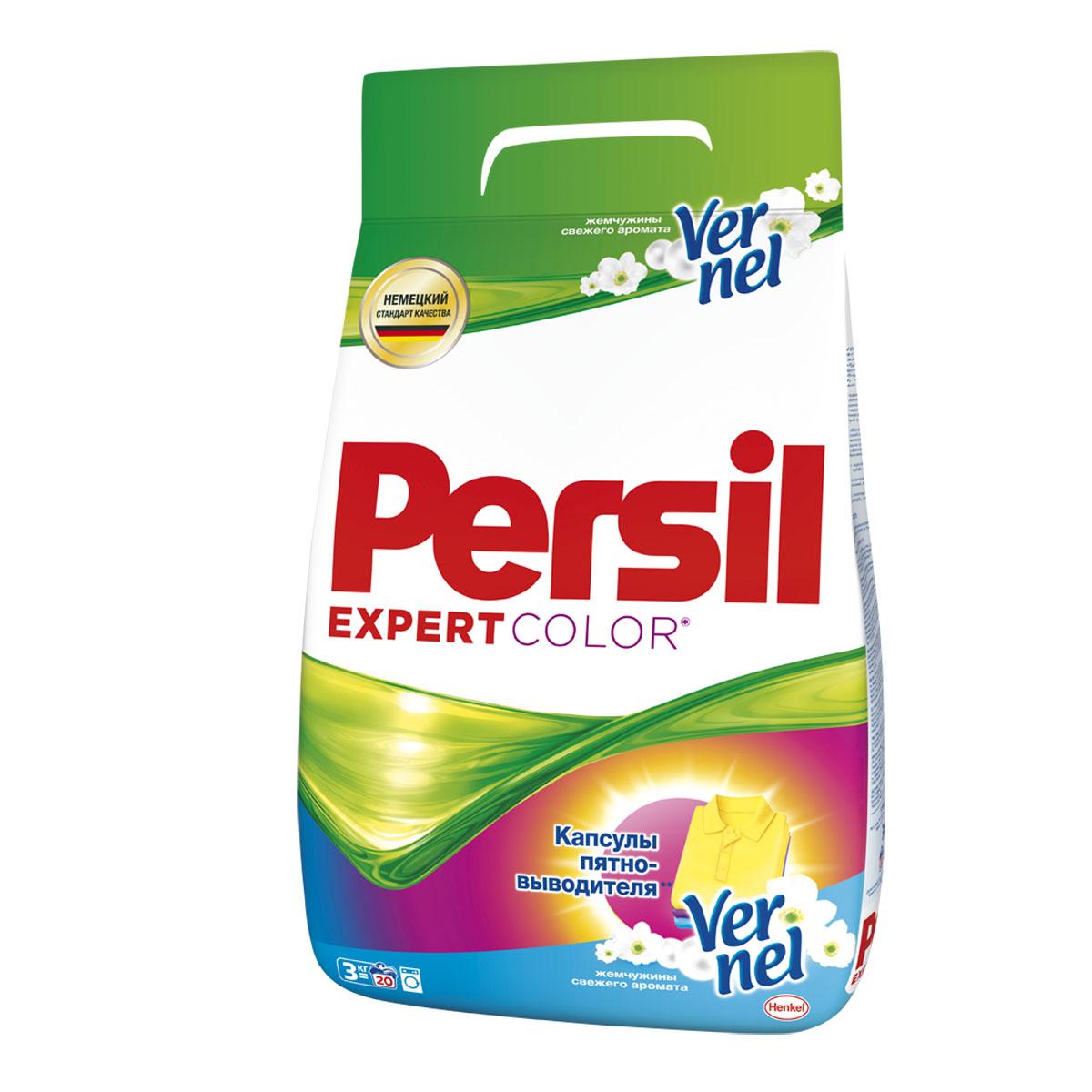Стиральный порошок Persil Expert Color, свежесть от Vernel, 3 кг904674Persil Expert Color - стиральный порошок с инновационной формулой, которая содержит активные капсулы жидкого пятновыводителя. Капсулы пятновыводителя быстро растворяются в воде и начинают действовать на пятно уже в самом начале стирки. Благодаря инновационной технологии Persil Expert отлично удаляет даже самые сложные пятна, а специальные цветозащитные компоненты сохраняют яркие цвета ткани. В состав Persil также входят Жемчужины свежего аромата Vernel - микрокапсулы, похожие на жемчужины, содержащие внутри отдушку Vernel. Во время стирки Жемчужины закрепляются между волокнами ткани и высвобождают свой аромат при каждом движении или прикосновении. Ваша одежда сохраняет свежесть 24 часа и даже дольше. Средство моющее синтетическое универсальное. Предназначен для стирки цветных и белых изделий из х/б, льняных, синтетических тканей и тканей из смешанных волокон в стиральных машинах-автоматах и ручной стирки в воде любой жесткости. Для изделий из шерсти и...
