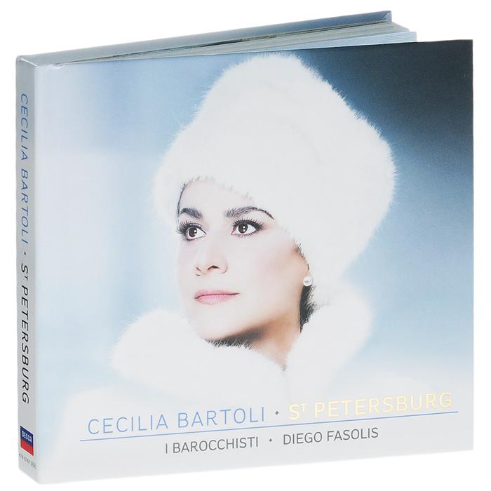 Издание содержит 30-страничный буклет с дополнительной информацией на английском языке и с текстами песен на английском, французском и русском языках.