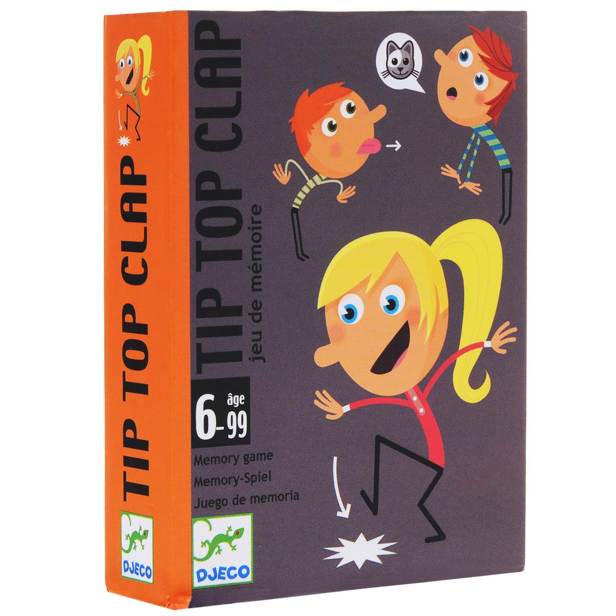 Карточная игра Djeco Теки05120Карточная игра «Теки» от французской компании Djeco сделает любой детский праздник веселым, а также разнообразит досуг вашего малыша. Фирма Djeco выпускает высококачественные игрушки, которые несут образовательный и развлекательный характер, к разработке привлекаются детские психологи, профессиональные дизайнеры и иллюстраторы. В набор входит колода из 32 карт с изображением различных заданий (1- похлопать в ладоши, 2- посвистеть, 3- подмигнуть, 4- изобразить «пук», 5- ударить по столу рукой, 6- показать язык, 7- помяукать, 8 – постучать по полу ногой), инструкция с правилами. Играть можно вдвоем или компанией до 5 человек. Колода кладется в центре, игроки по очереди вытаскивают карты с заданием, при этом необходимо выполнить не только свое, но и повторить все предыдущие в правильной последовательности. Тот, кто допускает ошибку, получает штрафную карту. Длительность игры определяют сами дети, победителем становится игрок с минимальным количеством карт.