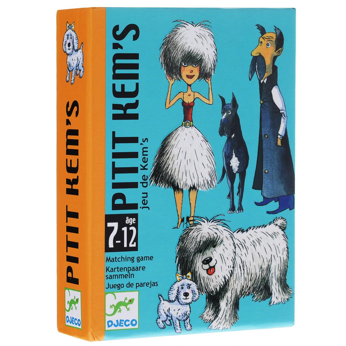 Карточная игра Djeco Пити05127Увлекательная настольная игра на внимательность и сообразительность понравится каждому ребенку. Цель игры – объединить собаку и её владельца, подать тайный знак партнеру и первыми выкрикнуть пароль. Карточную игру Пити в удобной упаковке всегда можно взять с собой на прогулку или в путешествие. Карточная игра Пити прекрасно подойдет в качестве развлечения для любого детского праздника. Игра развивает логическое мышление и внимательность. Ориентировочное время игры 15 минут.