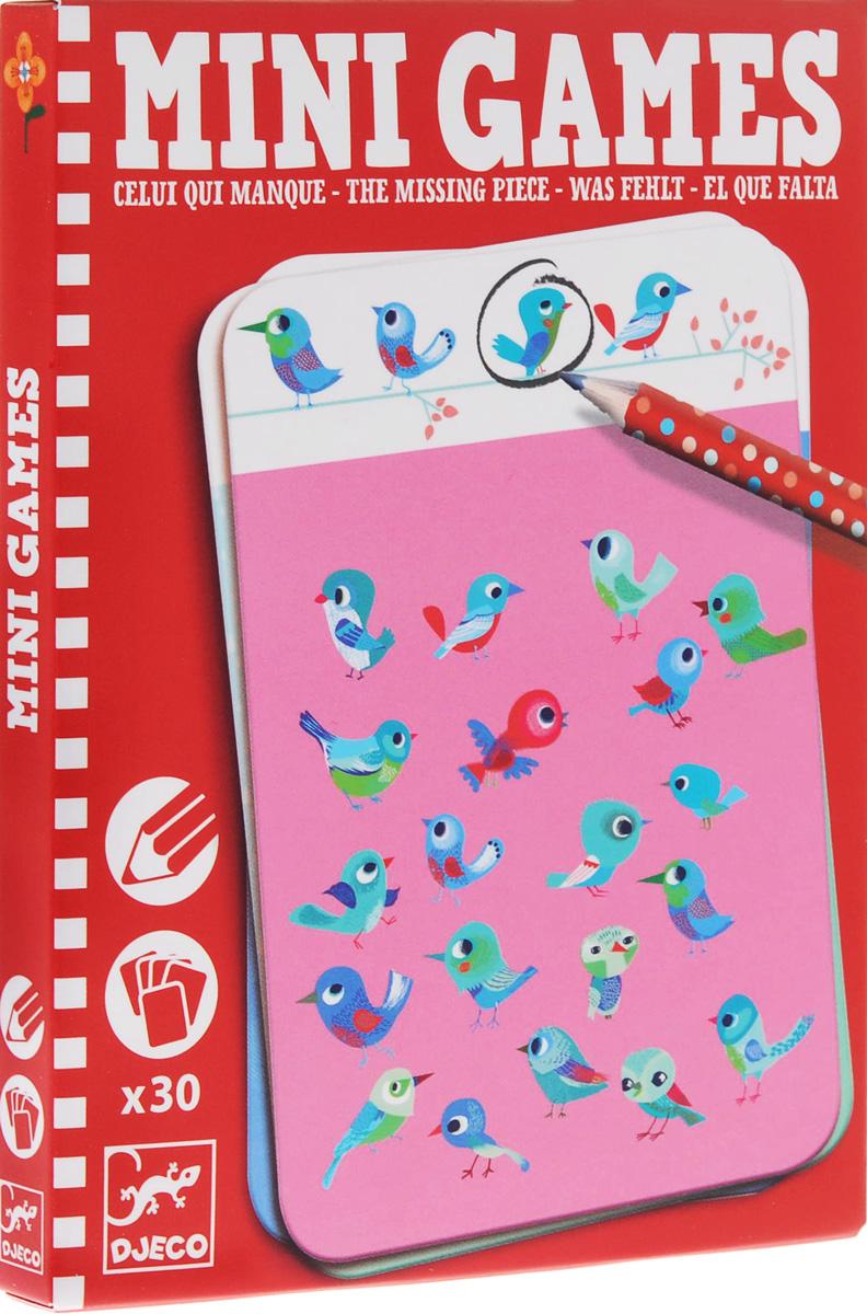 Мини-игра Djeco Найди отсутствующее: Каро05300Цель занимательной игры Найди отсутствующее: Каро разгадать загадку, чего не хватает на картинке. На ярких карточках изображены разнообразные сцены из жизни зверей, но в них скрыта тайна. Для того чтобы понять, чего не хватает на картинке, нужно очень внимательно присмотреться. Необходимо, сверяясь с изображениями, расположенными вверху карточки, найти и обвести карандашом элемент, не достающий на картинке. Но это не так просто, как кажется на первый взгляд.