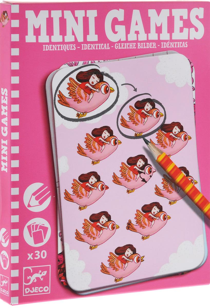 Мини-игра Djeco Найди одинаковые: Алиса05312Мини-игра Djeco Найди одинаковые: Алиса. На карточках изображены красочные иллюстрации с разнообразными сюжетами, на первый взгляд они одинаковые. Но если хорошо присмотреться, они все немного отличаются. Цель игры – найти абсолютно идентичные картинки.