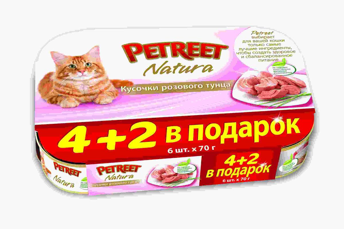 Консервы для кошек Petreet Natura, с кусочками розового тунца, 70 г, 6 штA53074Полноценный сбалансированный корм для взрослых кошек всех пород. Консервы Petreet в виде нежного паштета изготовлены исключительно из натуральных продуктов и не оставят равнодушным ни одного питомца. В их состав входит до 64% основного компонента - мяса тунца, а это значит, что продукт богат протеином - источником бодрости вашей кошки. Для поддержания здоровья внутренних органов и зрения в состав консервов входит аргинин, таурин и незаменимые жирные кислоты Омега 3 и Омега 6. Идеально подходит для кастрированных и стерилизованных кошек. Некоторые виды содержат рис, восполняющий недостаток витамина В. В состав консервов входят различные деликатесные добавки в виде морепродуктов, овощей и фруктов, так что можно легко выбрать подходящий вариант даже для самой привередливой кошки Основу консервов Petreet Natura с кусочками розового тунца, составляет нежное розовое мясо стейковой части тунца. При умеренной калорийности в корме содержится высокий уровень белка (15%). ...