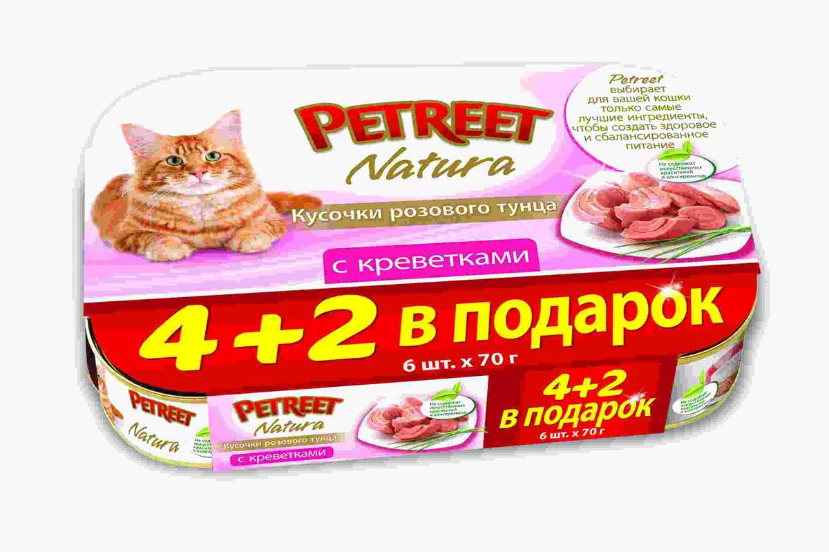 Консервы для кошек Petreet Natura, с кусочками розового тунца и креветками, 70 г, 6 штA53076Полноценный сбалансированный корм для взрослых кошек всех пород. Консервы Petreet в виде нежного паштета изготовлены исключительно из натуральных продуктов и не оставят равнодушным ни одного питомца. В их состав входит до 64% основного компонента - мяса тунца, а это значит, что продукт богат протеином - источником бодрости вашей кошки. Для поддержания здоровья внутренних органов и зрения в состав консервов входит аргинин, таурин и незаменимые жирные кислоты Омега 3 и Омега 6. Идеально подходит для кастрированных и стерилизованных кошек. Некоторые виды содержат рис, восполняющий недостаток витамина В. В состав консервов входят различные деликатесные добавки в виде морепродуктов, овощей и фруктов, так что можно легко выбрать подходящий вариант даже для самой привередливой кошки Основу консервов Petreet Natura с кусочками розового тунца и креветок, составляет нежное розовое мясо стейковой части тунца и мяса креветок. При умеренной калорийности в корме содержится высокий...