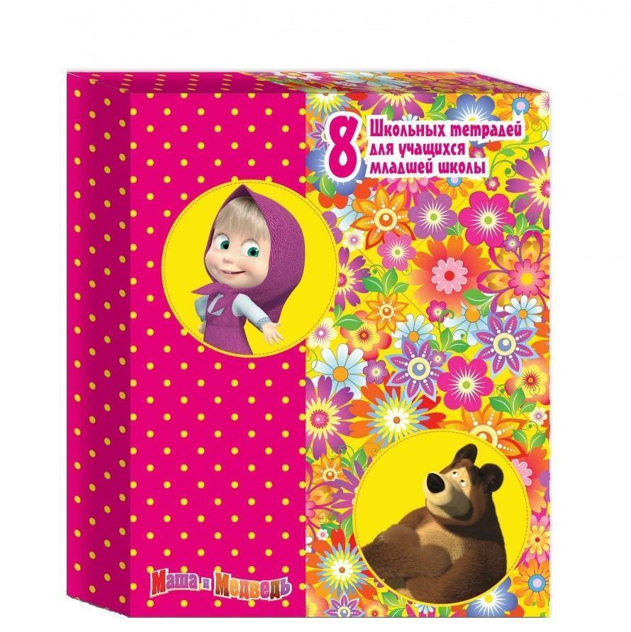 Набор тетрадей Маша и Медведь Цветочная поляна Маша и Медведь 8 штук 22295