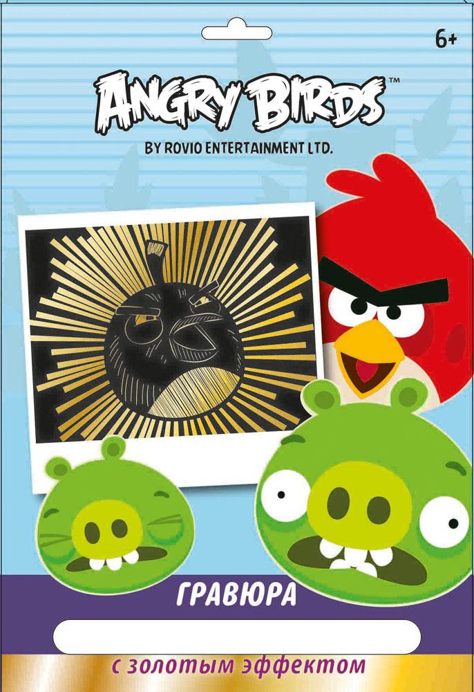 Гравюра с золотым эффектом Angry Birds: Птица Бомб85004Гравюра Angry Birds: Птица Бомб с эффектом под золото содержит в комплекте основу с нанесенным на черный фон контуром, специальный штихель и инструкцию на русском языке. С помощью штихеля изображение процарапывается по контуру, и из-под слоя краски появляется блестящая золотистая основа. В результате получается контрастный рисунок с эффектным изображением сердитой птички из популярной компьютерной игры Angry Birds. Несложный и занимательный процесс создания гравюры не только принесет удовольствие ребенку, но и даст возможность развивать творческие способности, фантазию и внимательность, а получившаяся картина украсит интерьер детской или станет отличным подарком поклоннику компьютерной игры Angry Birds.