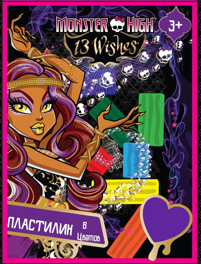 "Пластилин Centrum ""Monster high"", 6 цветов"