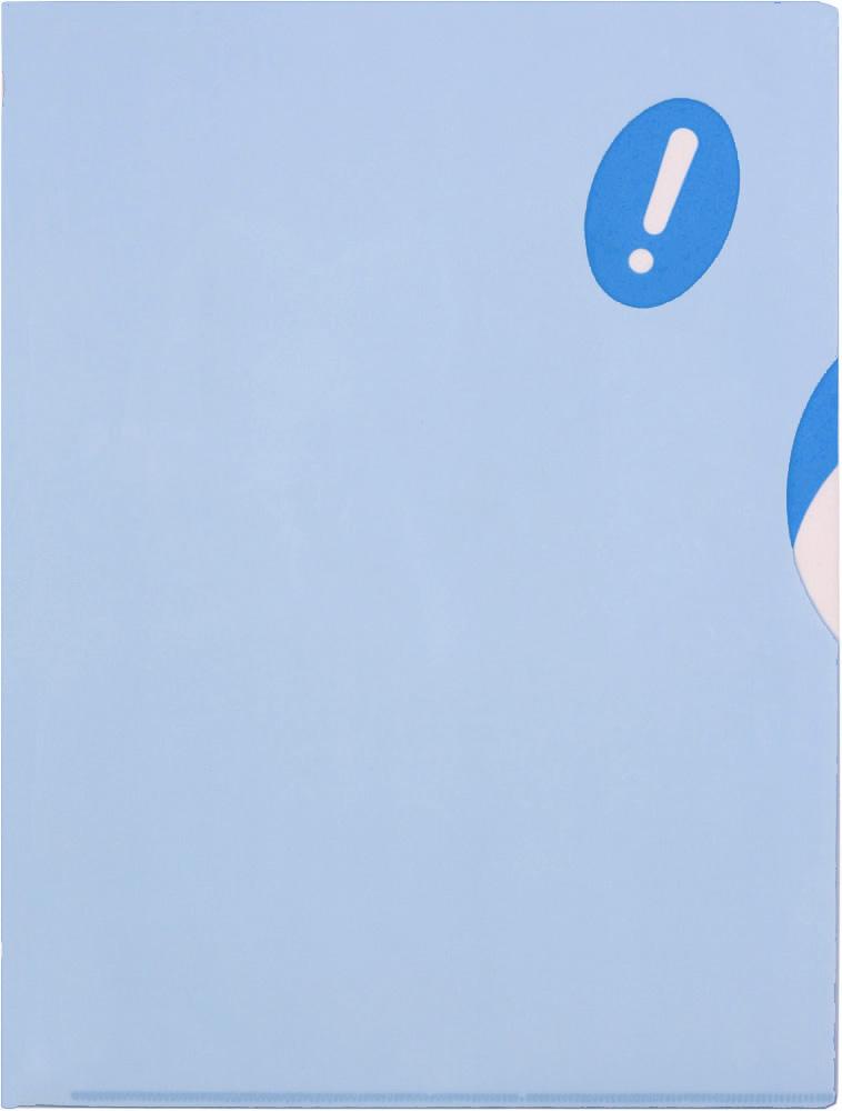 Папка-уголок Centrum !, 2 отделения, цвет: белый, cиний. Формат А4, 10 шт82275Папка-уголок Centrum ! - это удобный и практичный офисный инструмент, предназначенный для хранения и транспортировки рабочих бумаг и документов формата А4. Папка изготовлена из полупрозрачного пластика, имеет два отделения. Обложка папки оформлена декоративной вырубкой с изображением восклицательного знака. В комплект входят 10 папок формата А4. Папка-уголок - это незаменимый атрибут для студента, школьника, офисного работника. Такая папка надежно сохранит ваши документы и сбережет их от повреждений, пыли и влаги.