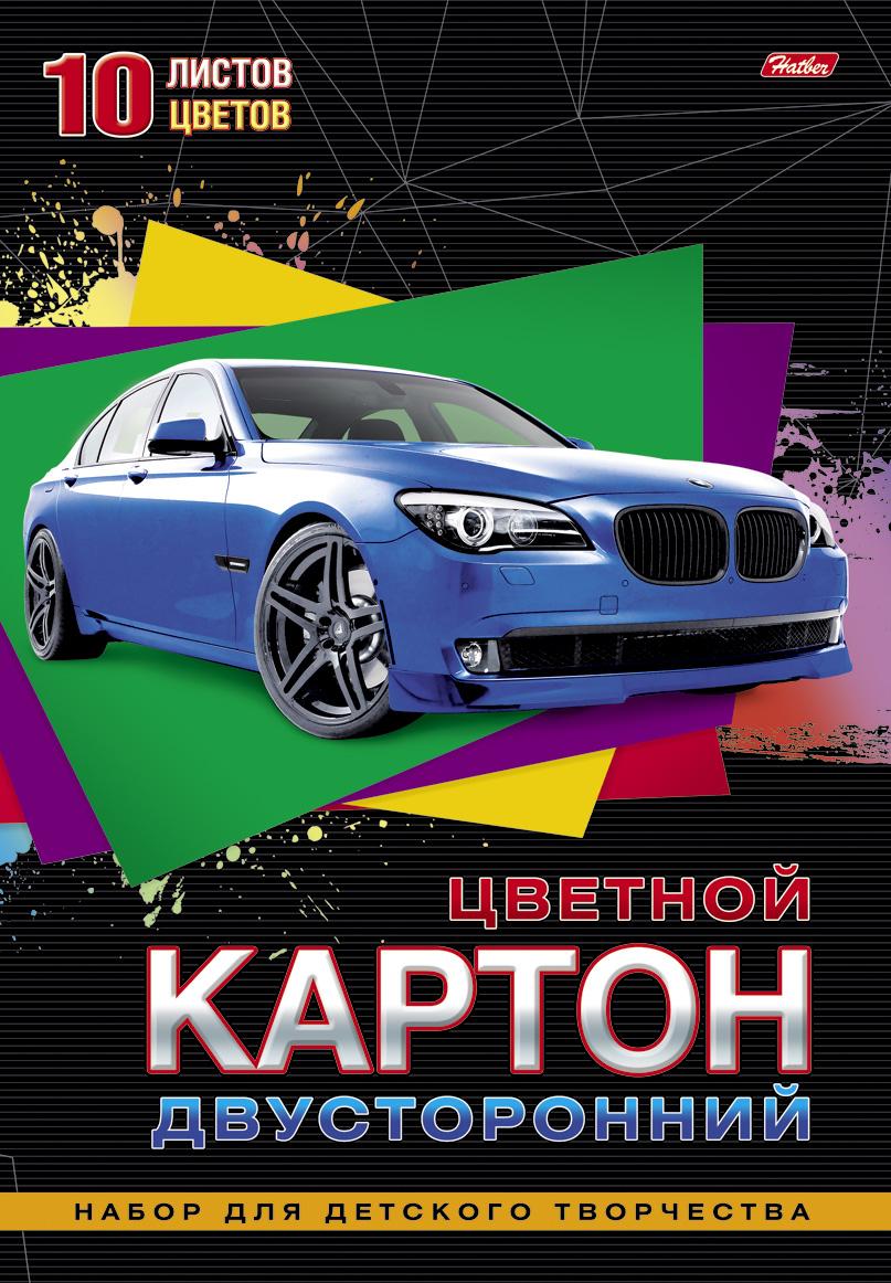 Цветной картон Hatber Машина, двусторонний, 10 цветов10Кц4_07042Двусторонний цветной картон Hatber Машина позволит вашему ребенку создавать всевозможные аппликации и поделки. Набор состоит из десяти листов разноцветного картона с полуглянцевым покрытием формата А4. Картон упакован в оригинальную картонную папку, оформленную изображением синего автомобиля. Создание поделок из картона поможет ребенку в развитии творческих способностей, кроме того, это увлекательный досуг. Рекомендуемый возраст от 6 лет.