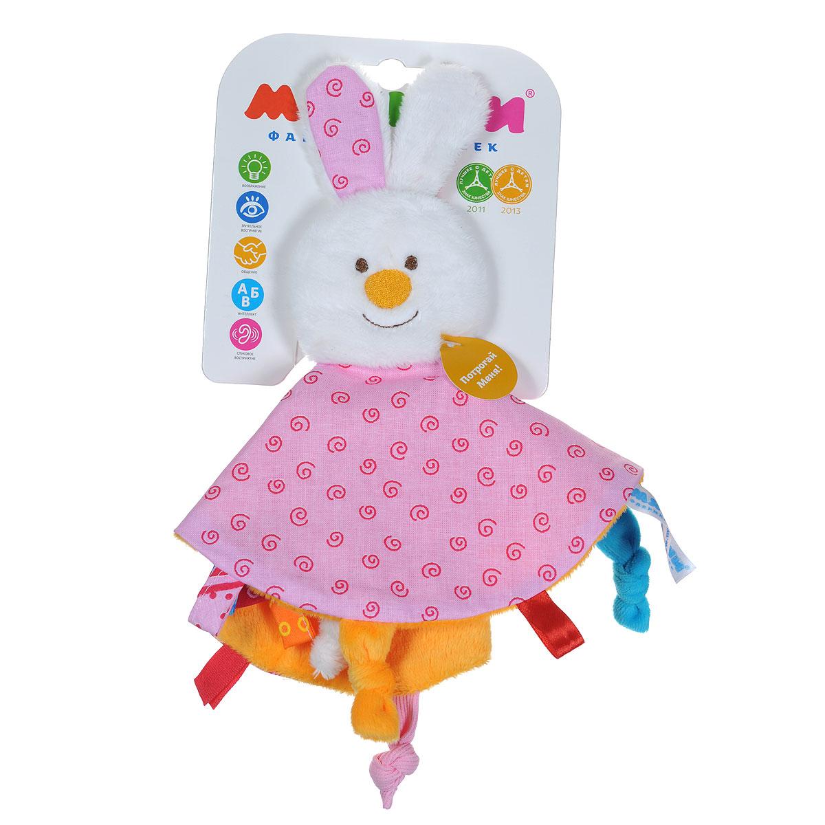 Игрушка-салфетка Мякиши Зайка, цвет: оранжевый, розовый324Игрушка-салфетка Мякиши Зайка подарит вашему малышу чувство теплоты и заботы, ощущение максимального комфорта и безопасности. Она выполнена из мягкого плюша и хлопка в виде круглой салфетки, в центре которой расположена голова симпатичного зайчонка. На салфетке завязаны узелки и имеются петельки разных фактур, что способствует развитию тактильных ощущений у малыша. Узелки он сможет трогать ручками, совершенствуя моторику нежных пальчиков или грызть при прорезывании зубов. Игрушка удивительно приятна на ощупь, малыш с удовольствием будет держать ее в ручках и засыпать с ней. Мягкая игрушка-салфетка поможет крохе в развитии зрительного восприятия, мышления, мелкой моторики рук, воображения и эмоционального восприятия, а также защитит одежду малыша от срыгиваний во время сна.