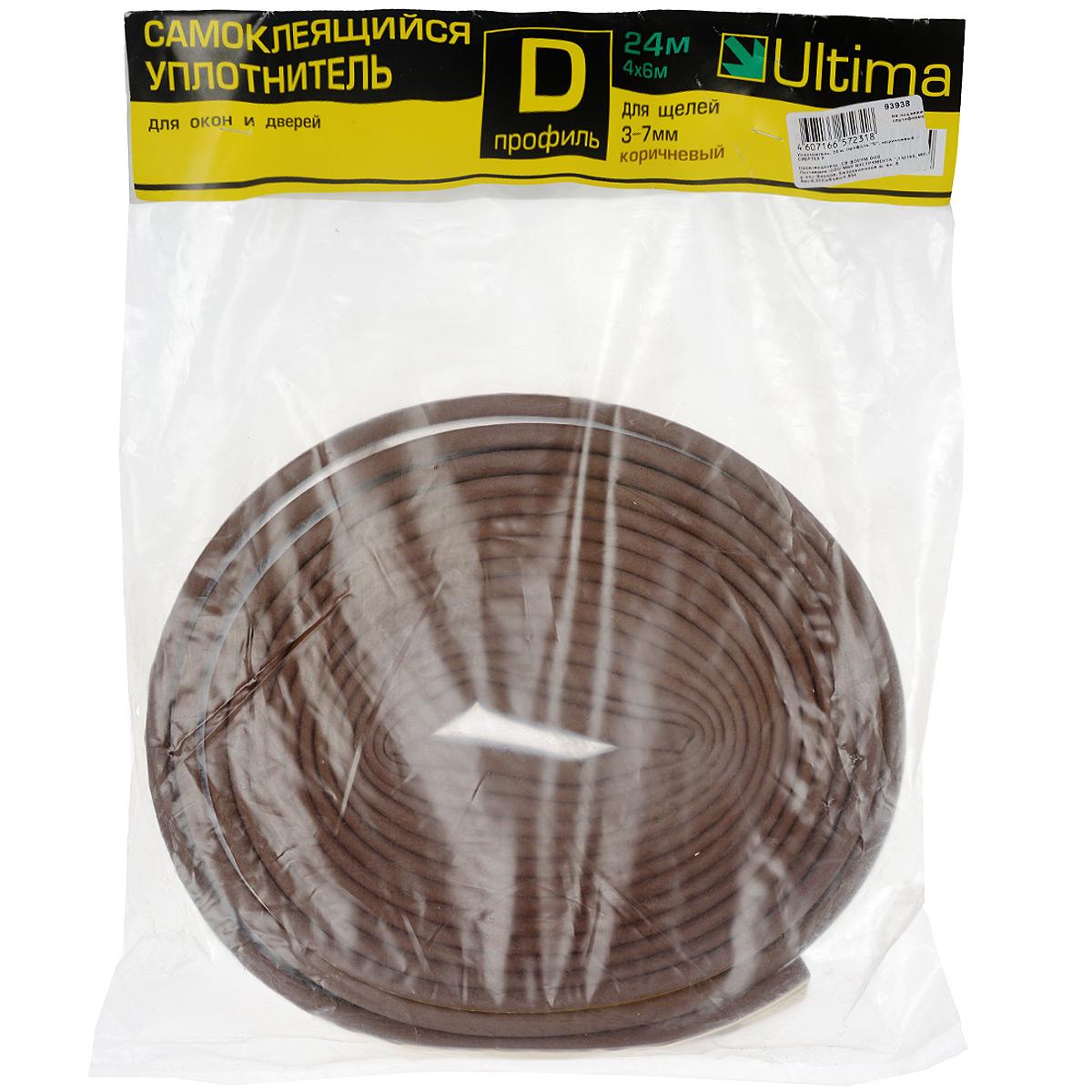 Уплотнитель самоклеящийся Ultima, профиль D, цвет: коричневый, 24 м93938Универсальный уплотнитель Ultima коричневого цвета из вспененной резины EPDM, с уже нанесенным клеящим составом. Предназначен для уплотнения зазоров 3-7 мм в рамах окон и дверей, с целью предотвращения подсосов воздуха, пыли и защиты от шума. Образующаяся воздушная камера обеспечивает дополнительную шумо- и теплоизоляцию. Клеящий слой защищен от высыхания и смазывания бумажной лентой. При удалении не повреждает окрашенную поверхность. Хорошая адгезия клеящего слоя. Профиль D.