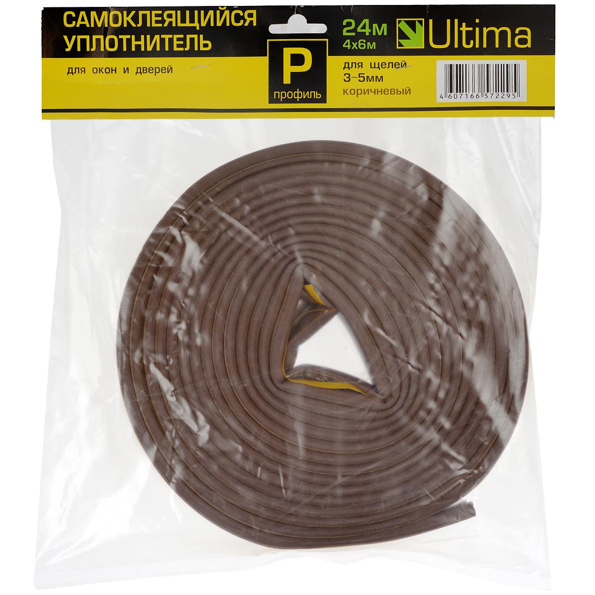 Уплотнитель самоклеящийся Ultima, профиль P, цвет: коричневый, 24 м93947Уплотнитель Ultima для окон самоклеящийся изготовлен из высококачественной вспененной резины EPDM. Используется для заделки трещин, щелей и зазоров шириной 3-5 мм между конструкциями. Рекомендуется для любых типов окон и балконных дверей. Заполняет перекосы рам и неравномерные стыки. Обладает повышенной стойкостью к экстремальным погодным условиям. Уплотнитель имеет отличную шумо- и теплоизоляции на протяжении всего срока эксплуатации.