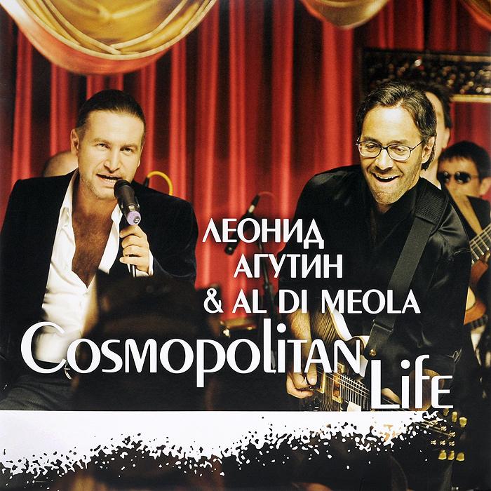 Подарочное издание с видео клипом на песню