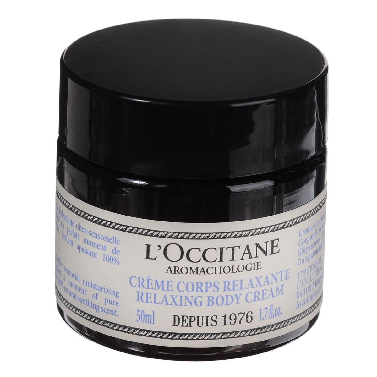 LOccitane Крем для тела Аромакология, расслабляющий, 50 мл (LOccitane En Provence)
