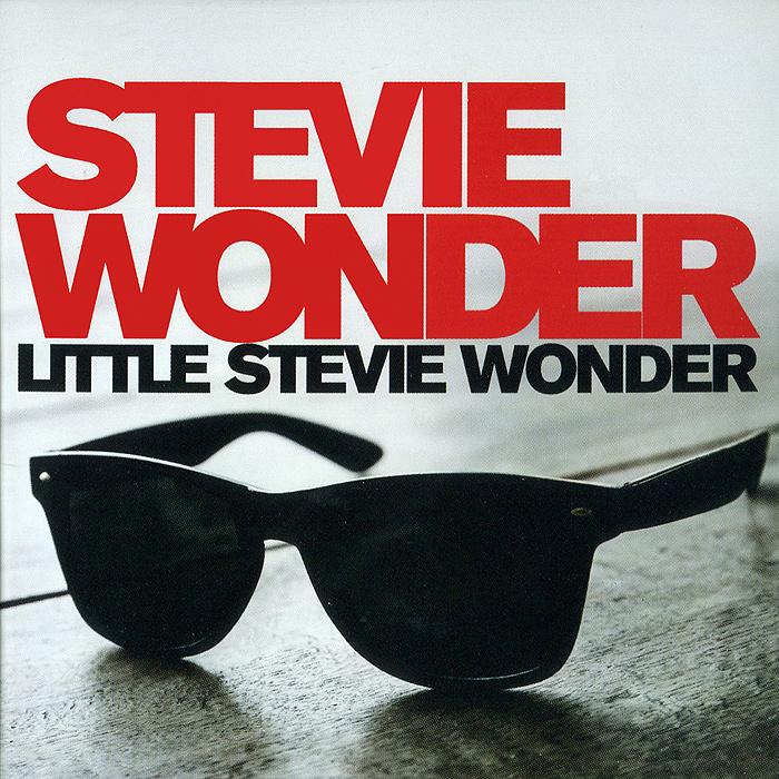 Zakazat.ru: Stevie Wonder. The Best Of Little Stevie Wonder
