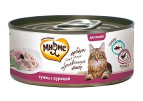 Консервы для кошек Мнямс, с тунцом и курицей, 70 г700736Консервы для котят Мнямс состоят исключительно из отборных натуральных компонентов и не содержат сою, искусственные красители и усилители вкуса. В процессе производства консервов используется только отборное парное и охлажденное, а не замороженное сырье. Именно поэтому данный продукт производится в месте вылова тунца - Таиланде. Консервы на основе тунца изготовлены с добавлением сочной куриной грудки. Состав: тунец (44,3%), курица (5,7%), рис (1%), вода, каррагинан. Аналитический состав: белок 10,63%, жир 0,29%, клетчатка 0,02%, зола 0,66%, влажность 85,86%. Вес: 70 г. Товар сертифицирован.