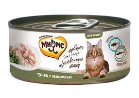 Консервы для кошек Мнямс, с тунцом и макрелью, 70 г700743Консервы для котят Мнямс состоят исключительно из отборных натуральных компонентов и не содержат сою, искусственные красители и усилители вкуса. В процессе производства консервов используется только отборное парное и охлажденное, а не замороженное сырье. Именно поэтому данный продукт производится в месте вылова тунца - Таиланде. Консервы на основе тунца изготовлены с добавлением макрели. Состав: тунец (45,5%), макрель (4,5%), рис (1%), вода, каррагинан. Аналитический состав: белок 14,04%, жир 0,49%, клетчатка 0,005%, зола 1,08%, влажность 83,26%. Вес: 70 г. Товар сертифицирован.